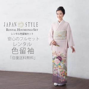 レンタル JAPAN STYLE ジャパンスタイル 留袖 20点フルセット 貸衣装 色留袖 ピンク 牡丹|kimono-cafe