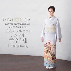 レンタル JAPAN STYLE ジャパンスタイル 留袖 20点フルセット 貸衣装 色留袖  銀鼠 グレイ パープル 御所車|kimono-cafe