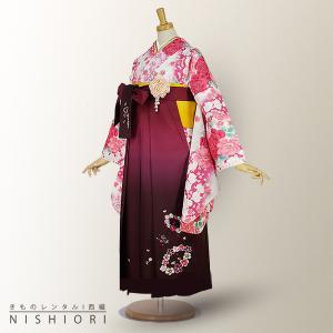 2尺袖 着物 袴 フルセット レンタル  Mサイズ an・an/アンアン   H・L/アッシュエル Mサイズ 小学生 対応 kimono-cafe