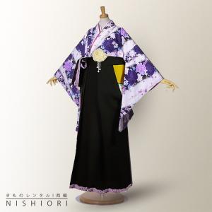 2尺袖 着物 袴 フルセット レンタル  Mサイズ ATERIESAB/アトリエサブ H・L/アッシュエル Mサイズ 小学生 対応 kimono-cafe