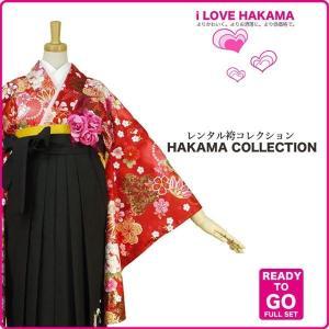 2尺袖 着物 袴 フルセット レンタル 赤×黒×刺繍 Mサイズ 小学生 対応 kimono-cafe