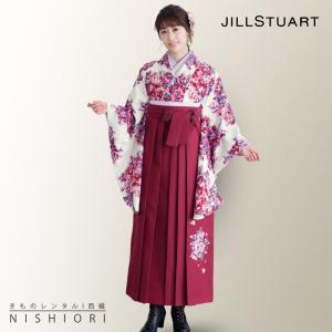 ※小学生用の袴に差額ナシで変更出来ます。   ※お着物のサイズは全サイズ共通(LL除く)となります。...