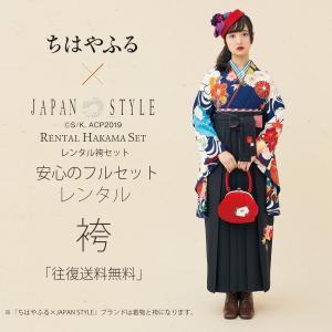 レンタル ちはやふる×JAPAN STYLE ブランド 二尺袖 着物 袴 フルセット 貸衣装