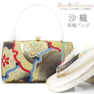 新作 紗織 帯地 高級 草履バッグ セット パールトーン 撥水加工 成人式 結婚式 振袖 訪問着 留袖 日本製|kimono-cafe