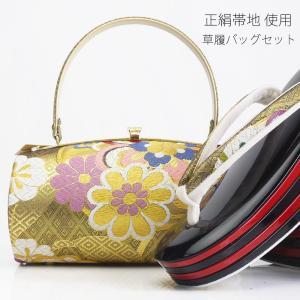 正絹 帯地 振袖用 草履バッグ セット 厚底草履 Lサイズ 24cm 黒 金 日本製|kimono-cafe