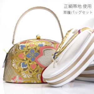 正絹 帯地 振袖用 草履バッグ セット 厚底草履 フリーサイズ 23.5cm 白 金 日本製|kimono-cafe