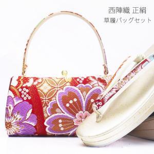 正絹 帯地 振袖用 草履バッグ セット 厚底草履 Lサイズ 24.5cm 赤 銀 日本製|kimono-cafe