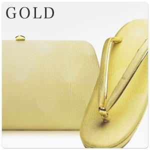 高級佐賀錦草履 バッグ セット クラッチバッグタイプ 選べる2サイズ 2カラー 金 銀 ゴールド シルバー Mサイズ Lサイズ|kimono-cafe|03
