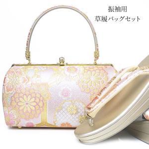 草履バッグ セット 高級 帯地 振袖用 成人式に最適 フリーサイズ 2枚芯 シャンパンゴールド台 ピンク 菊|kimono-cafe