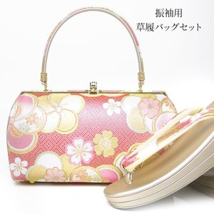 草履バッグ セット 高級 帯地 振袖用 成人式に最適 フリーサイズ 2枚芯 シャンパンゴールド台 赤 ねじり梅|kimono-cafe