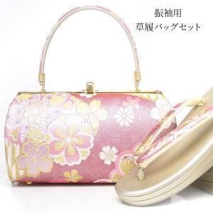 草履バッグ セット 高級 帯地 振袖用 成人式に最適 フリーサイズ 2枚芯 シャンパンゴールド台 赤 桜|kimono-cafe