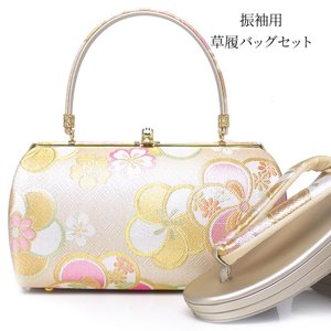 草履バッグ セット 高級 帯地 振袖用 成人式に最適 フリーサイズ 2枚芯 シャンパンゴールド台 薄ピンク ねじり梅|kimono-cafe