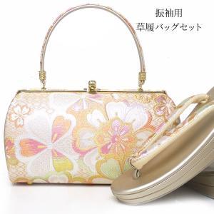 草履バッグ セット 高級 帯地 振袖用 成人式に最適 フリーサイズ 2枚芯 シャンパンゴールド台 薄ピンク 桜|kimono-cafe