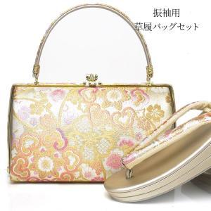 草履バッグ セット 高級 帯地 振袖用 成人式に最適 フリーサイズ 2枚芯 シャンパンゴールド台 白 桜|kimono-cafe