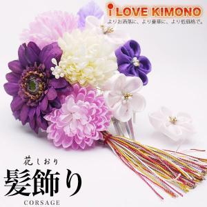 花しおり 日本製 髪飾り つまみ細工 2点セット 白 紫 系 三歳 七歳 No.1431|kimono-cafe