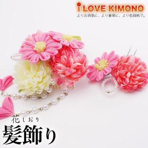 髪飾り 2点セット つまみ細工 花しおり 日本製 白 ピンク 紫 三歳 七歳 No.4915|kimono-cafe