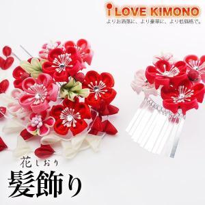 髪飾り 2点セット つまみ細工 花しおり 日本製 白 赤 ピンク ワイン三歳 七歳 No.758|kimono-cafe