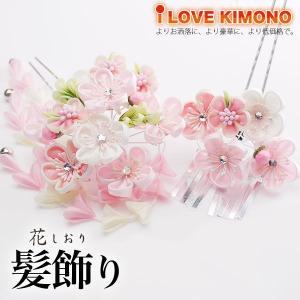 髪飾り 2点セット つまみ細工 花しおり 日本製 白 ピンク三歳 七歳 No.758|kimono-cafe