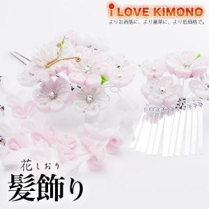 髪飾り コサージュ・ヘアアクセ  2点セット つまみ細工 【花しおり】 白 ピンク   【No.759】|kimono-cafe
