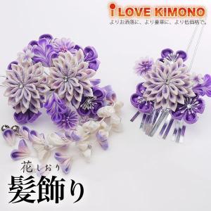 髪飾り 2点セット つまみ細工 花しおり 日本製 紫 パープル 白 三歳 七歳 No.532|kimono-cafe