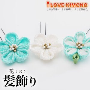 髪飾り 2点セット つまみ細工 花しおり 日本製 水色 白 三歳 七歳 No.88518|kimono-cafe