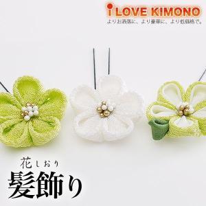 髪飾り 2点セット つまみ細工 花しおり 日本製 白 緑 三歳 七歳 No.88518|kimono-cafe