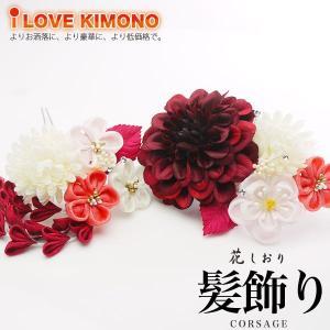 髪飾り つまみ細工 2点セット花しおり 日本製 ワイン ピンク 白 系三歳 七歳 No.1616|kimono-cafe