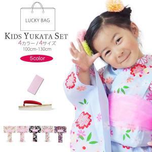 女の子用の浴衣3点セットです。 4色から選べます。 ※柄はお任せの福袋スタイルです。 ●セット内容=...