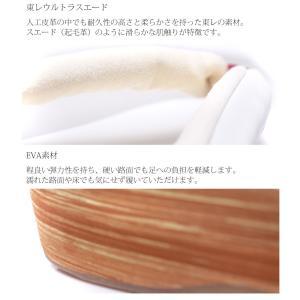 足が痛くない カジュアル草履 .HAKU ウルトラスエード 疲れにくい 痛くならない セミフォーマル Mサイズ Lサイズ LLサイズ レディース【即納品】|kimono-cafe|05