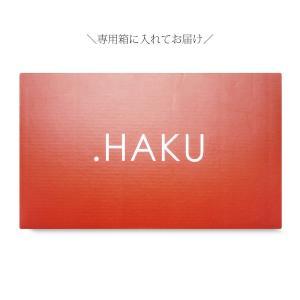 足が痛くない カジュアル草履 .HAKU ウルトラスエード 疲れにくい 痛くならない セミフォーマル Mサイズ Lサイズ LLサイズ レディース【即納品】|kimono-cafe|06