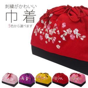 桜の刺繍がかわいい巾着  5色から選べます。 *-*-*-*-*-*-*-*-*-*-*-*-*-*...
