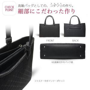 光沢が美しい 高級 フォーマル ホースヘアー 和洋兼用 バッグ 手提げ チェック 黒 ブラック フォーマル|kimono-cafe|04