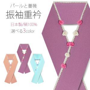 薔薇とパールの 重ね衿 絹100% 使用 選べる 3色 パステルカラー 紫 ピンク 水色 バラ 前撮り 振袖 小紋 重ね襟 伊達衿 ゆうパケット送料無料 kimono-cafe