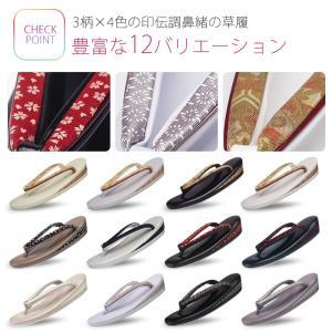 おしゃれ草履 印伝調 高級3枚芯 日本製 選べる12柄 2サイズMサイズ Lサイズ 桜 黒 白 茶 紫|kimono-cafe|02