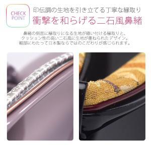 おしゃれ草履 印伝調 高級3枚芯 日本製 選べる12柄 2サイズMサイズ Lサイズ 桜 黒 白 茶 紫|kimono-cafe|04