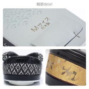おしゃれ草履 印伝調 高級3枚芯 日本製 選べる12柄 2サイズMサイズ Lサイズ 桜 黒 白 茶 紫|kimono-cafe|05