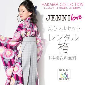 ジュニア 二尺袖 着物 袴 レンタル フルセット JENNI love ブランド 往復送料無料 紫 牡丹 グレーチェック