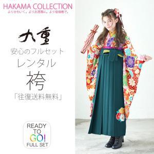 九重 ジュニア サイズ ブランド 2尺袖 着物 袴 フルセッ...