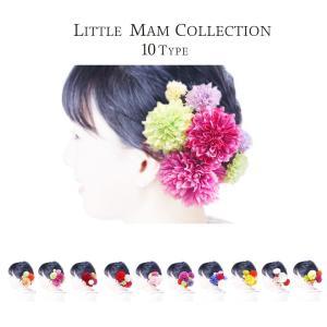 ピンポンマム コレクション 少し小さめ 7点セット 選べる10色 髪飾り コサージュ レディース 子供 七五三 成人式 浴衣