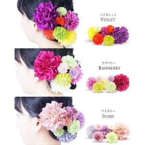 ピンポンマム コレクション 7点セット 選べる14色 髪飾り コサージュレディース|kimono-cafe|03