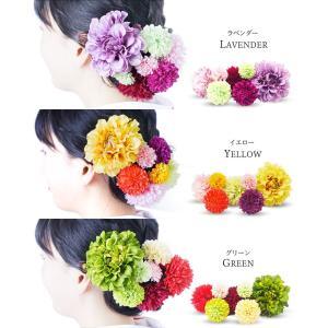 ピンポンマム コレクション 7点セット 選べる14色 髪飾り コサージュレディース|kimono-cafe|04