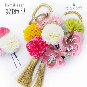 髪飾り2点セット コサージュ 手染め ちりめん生地 【No.59712】黄 白 ピンク|kimono-cafe