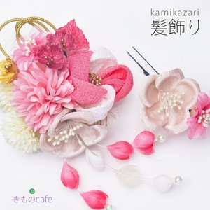 髪飾り2点セット コサージュ 手染め ちりめん生地 【No.59662】ピンク 白|kimono-cafe