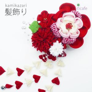 髪飾り コサージュ 手染め つまみ細工 【No.6444】赤 白|kimono-cafe