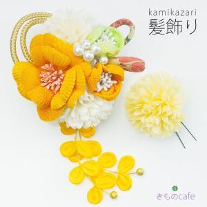髪飾り2点セット コサージュ 手染め ちりめん生地 【No.59592】黄 橙|kimono-cafe
