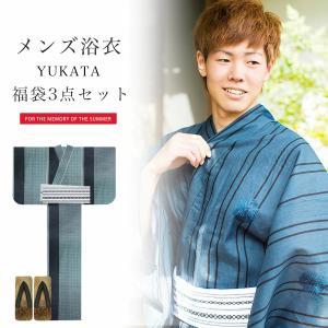 2016年 メンズ 福袋 新作浴衣 3点セット 色3系統で指定OK 3サイズ MLLL 浴衣+帯+下駄 浴衣単品に変更|kimono-cafe