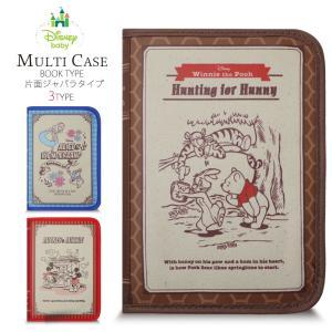 ディズニー 母子手帳 ケース マルチケース カード 通帳ケース BOOKタイプ 選べる3タイプ ジャバラ式 不思議の国のアリス pooh ミッキー ミニー kimono-cafe