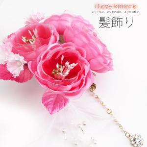 髪飾り 和つう 2点セット コサージュ・ヘアアクセピンク 系 花|kimono-cafe