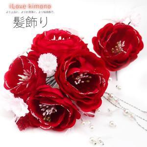 髪飾り 和つう 2点セット コサージュ・ヘアアクセ赤 ラメ 系 花|kimono-cafe