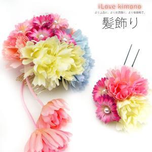 髪飾り 和つう 2点セット コサージュ・ヘアアクセピンク 黄色 水色   花|kimono-cafe